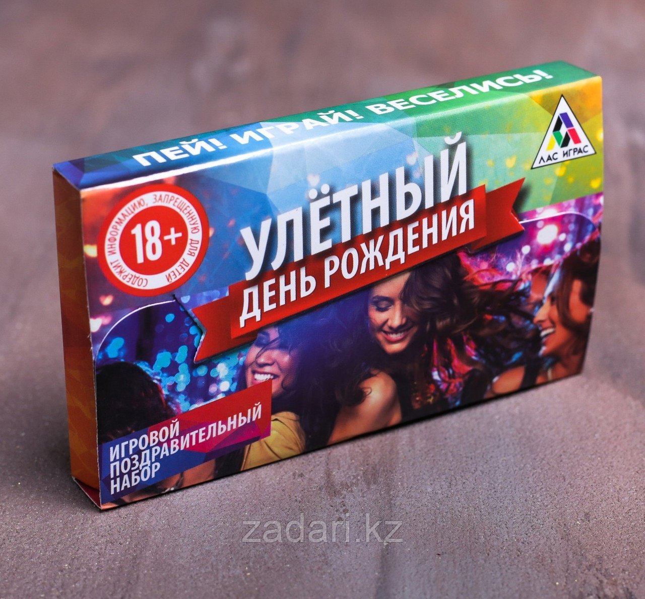 """Настольная игра """"Улётный день рождения"""""""