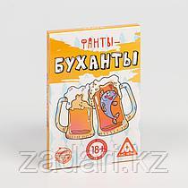 """Настольная игра """"Фанты-буханты"""""""