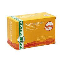 Каталитин, таблетки, 100 шт