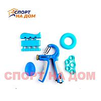 Набор кистевых эспандеров 5 в 1 (синий)