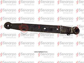 1223-4605530-04 Тяга МТЗ устройства навесного продольная