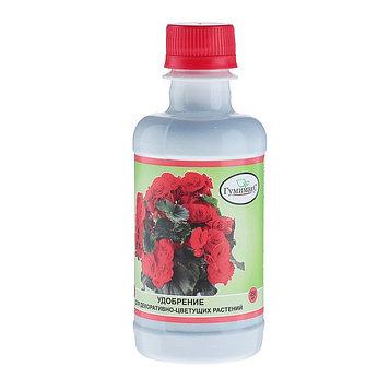 """Препарат для комнатных декоративно-цветущих растений 0,25 л """"Гумимакс"""""""