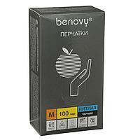Перчатки медицинские нитриловые нестерильные текстурированные черные Benovy М, 100 пар уп.