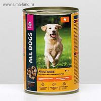 Влажный корм All dogs для собак, тефтельки с индейкой в соусе, банка,415 г
