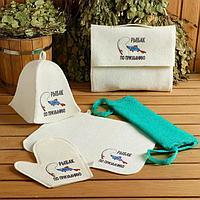 """Набор для бани и сауны 5 в 1(сумка,шапка,варежка,коврик,мочалка),с принтом """"Рыбак"""" , белый"""