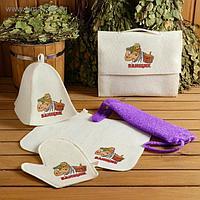 """Набор для бани и сауны 5 в 1(сумка,шапка,варежка,коврик,мочалка),с принтом """"Банщик"""",белый"""