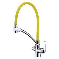 Смеситель LEMARK Comfort LM3070C-Yellow для кухни с подключением к фильтру (LM3070C-Yellow)