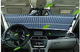 Выдвижная складная шторка на лобовое стекло автомобиля., фото 3
