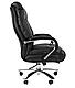 Офисное кресло для руководителей, фото 3