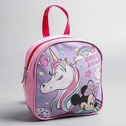 """Рюкзак «Unicorns dream"""""""