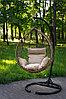 Подвесное кресло-кокон SEVILLA горячий шоколад, фото 4