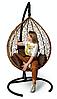 Подвесное кресло-кокон SEVILLA горячий шоколад, фото 3