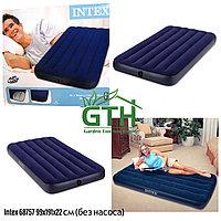 Односпальный надувной матрас Intex 64757. Ширина 99см. Доставка, гарантия.