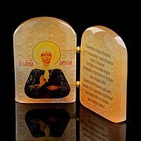 Икона «Матрона», с молитвой, селенит