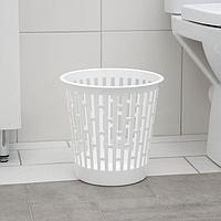 Корзина для мусора Альтернатива «Матрица», 9 л, цвет белый