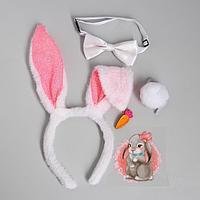 Карнавальный костюм «Заюшка», ободок - ушки, хвостик, бабочка, термонаклейка
