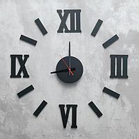 Часы настенные DIY, римские цифры, плавный ход, чёрные, d=70-80 см