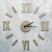 Часы настенные DIY, римские цифры, плавный ход, светлые, d=70-80 см