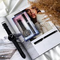 """Набор """"Красота в моменте"""", часы наручные, ручка"""