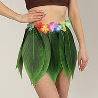 Гавайская юбка «Листики зеленые и цветочки» 36 см
