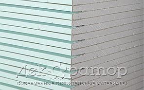 Гипсокартон Декоратор стеновой влагостойкий 12,5 мм ,размер 1200*2500 в паллете 52 лист