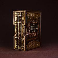 На Границах Средней Азии. 1909 год. Редкое трехтомное издание. автор Дмитрий Николаевич Логофет