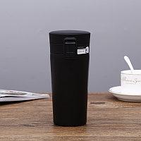 Термос - кружка для кофе или чая, 380 мл