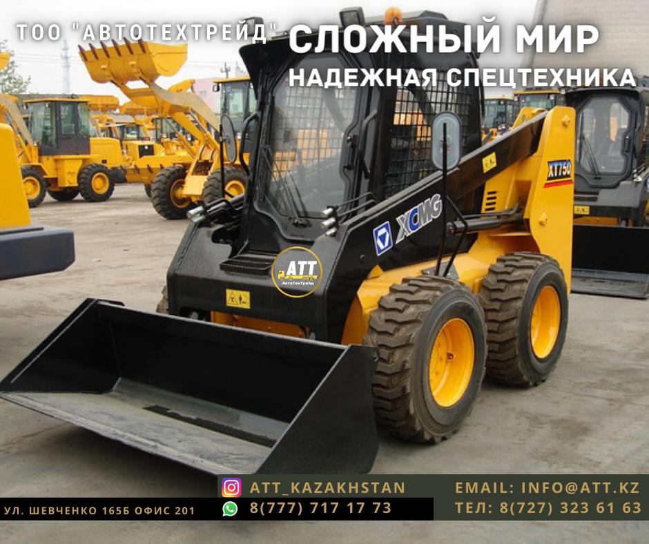 Мини-погрузчик   XCMG     XT740