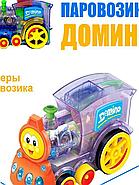 HX151 Паровоз Домино Domino funny train 26*14см, фото 3