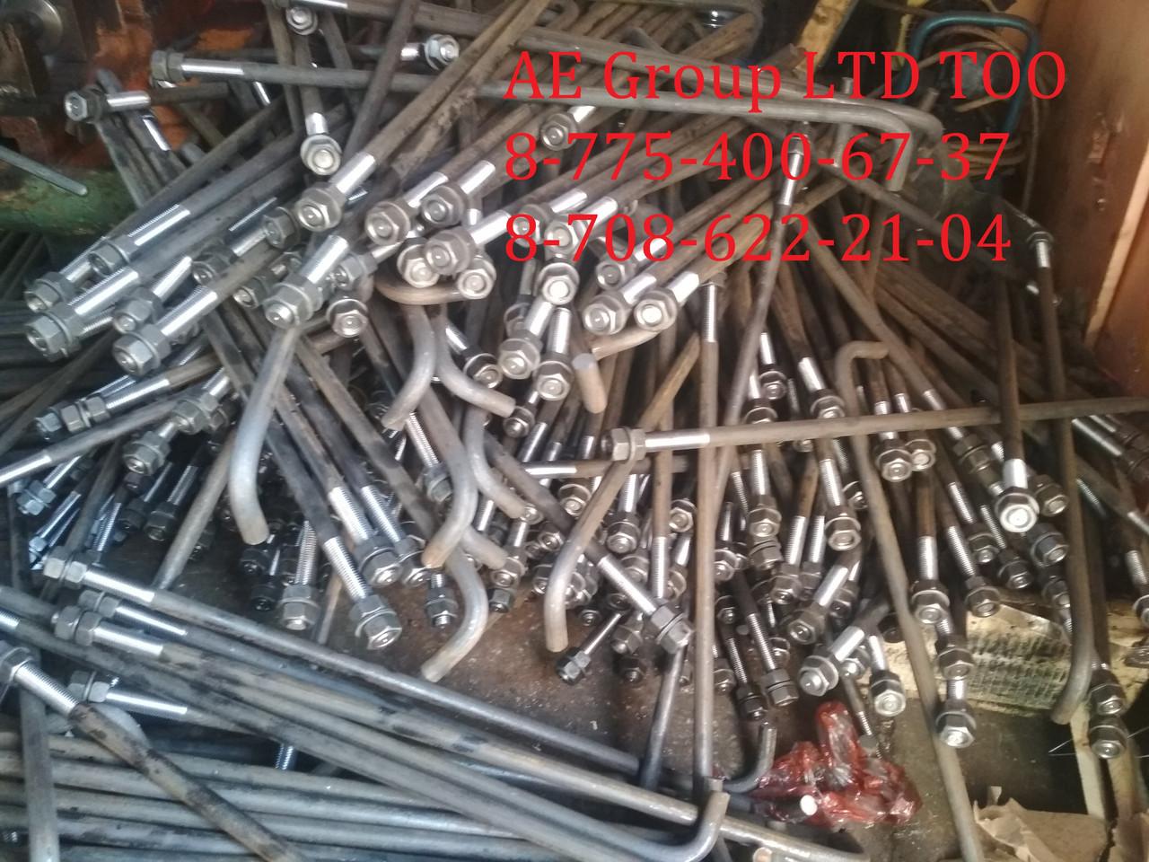 Анкерный болт с загибом сталь 09Г2С