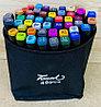 D17-248 Маркеры Touds 48шт в сумочке разные цвета 18*14см