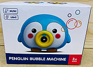 HG-5059  Мыльные пузыри Пингвин сам пускает мыльные 15*12см, фото 2