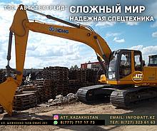 Гусеничный экскаватор XCMG XE260C
