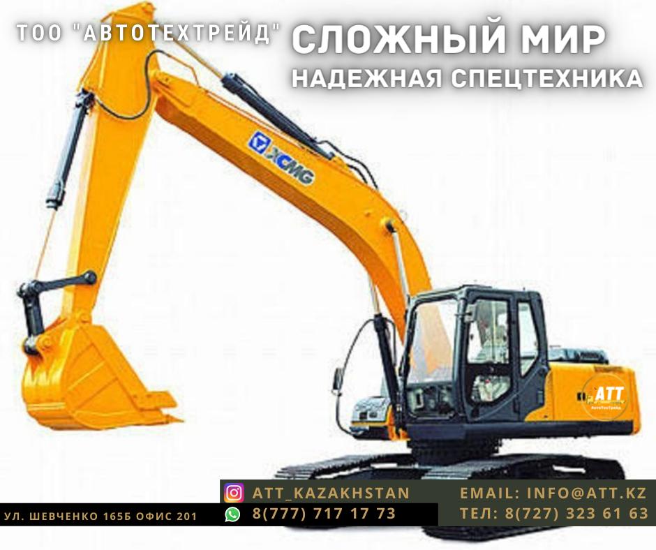 Экскаватор XCMG XE150