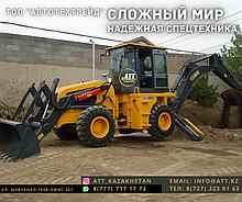 Экскаватор  XT860 XCMG