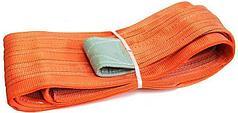 СТРОПЫ текстильные 12,5т*6 м