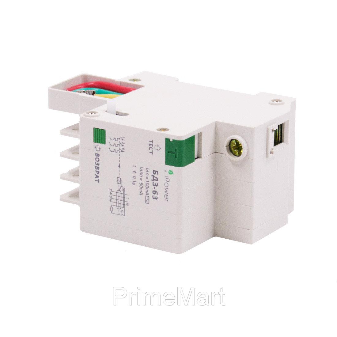 Блок дифференциальный iPower БД3-63 100 mА