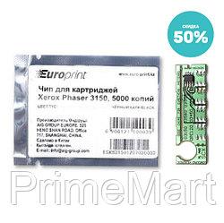Чип Europrint Xerox P-3150 (109R00746)