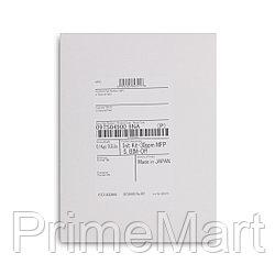 Комплект инициализации Xerox VersaLink B7030 (097S04900)