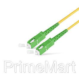Оптоволоконные патч корды 2.0 Simplex Одномод