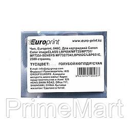 Чип Europrint Canon 046C