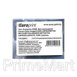 Чип Europrint Canon 046M