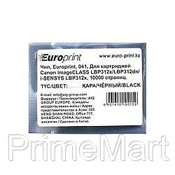 Чип Europrint Canon 041