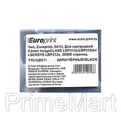 Чип Europrint Canon 041H
