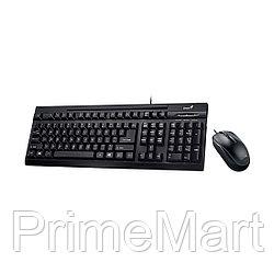 Комплект Клавиатура + Мышь Genius KM-125