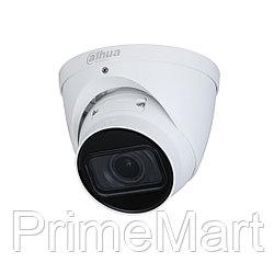 Купольная видеокамера Dahua DH-IPC-HDW2231TP-ZS-S2