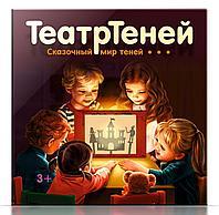 "Театр на столе ""ТеатрТеней"""