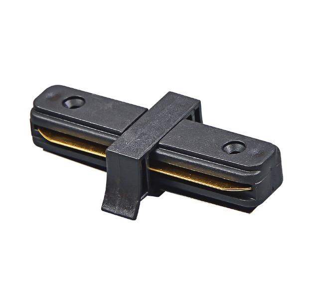 Соединитель для шинопровода трековых светильников (I-коннектор)