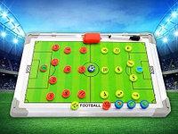 Футбольная тактическая доска для тренеров