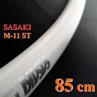 Обруч Sasaki M-11 ST FIG 81, 85, 89 см